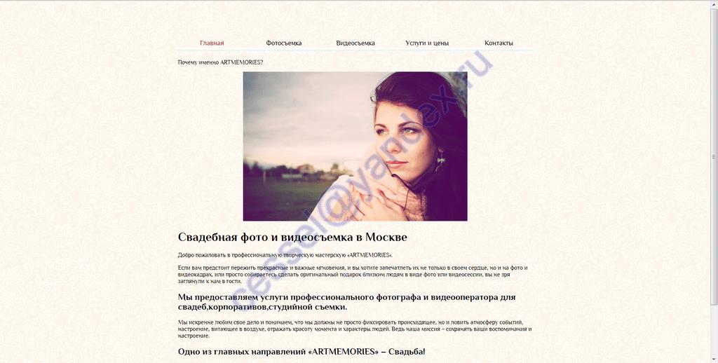 Сайт-визитка фото и видеооператора